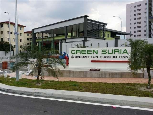 Green Suria Apartment - Apartment, Cheras, Selangor - 2