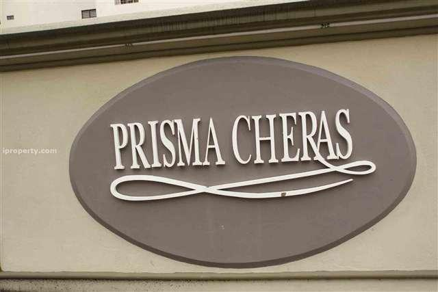 Prisma Cheras - Condominium, Cheras, Kuala Lumpur - 1