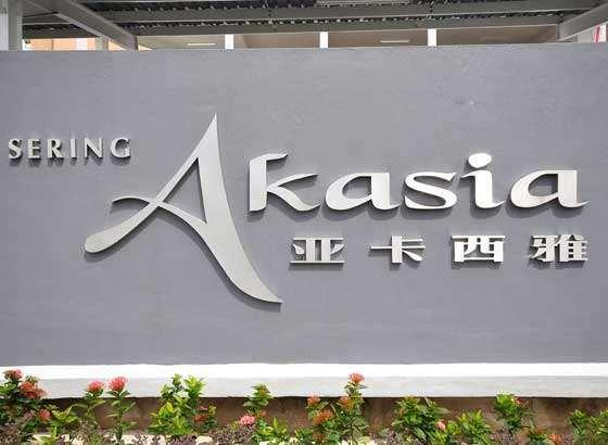 Sering Akasia - Condominium, Cheras, Selangor - 1