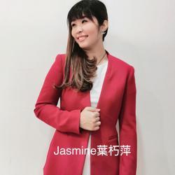 Jasmine Yap