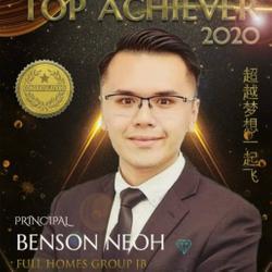 Benson Neoh