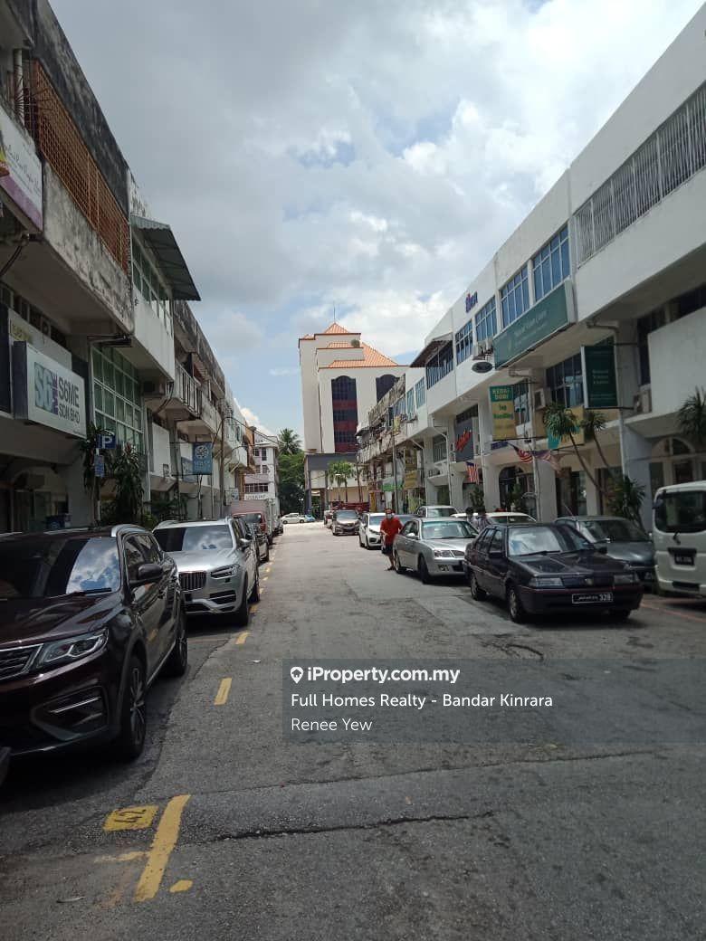 Jalan Radin Anum 2,Bandar Baru Sri Petaling,Sri Petaling, Sri Petaling