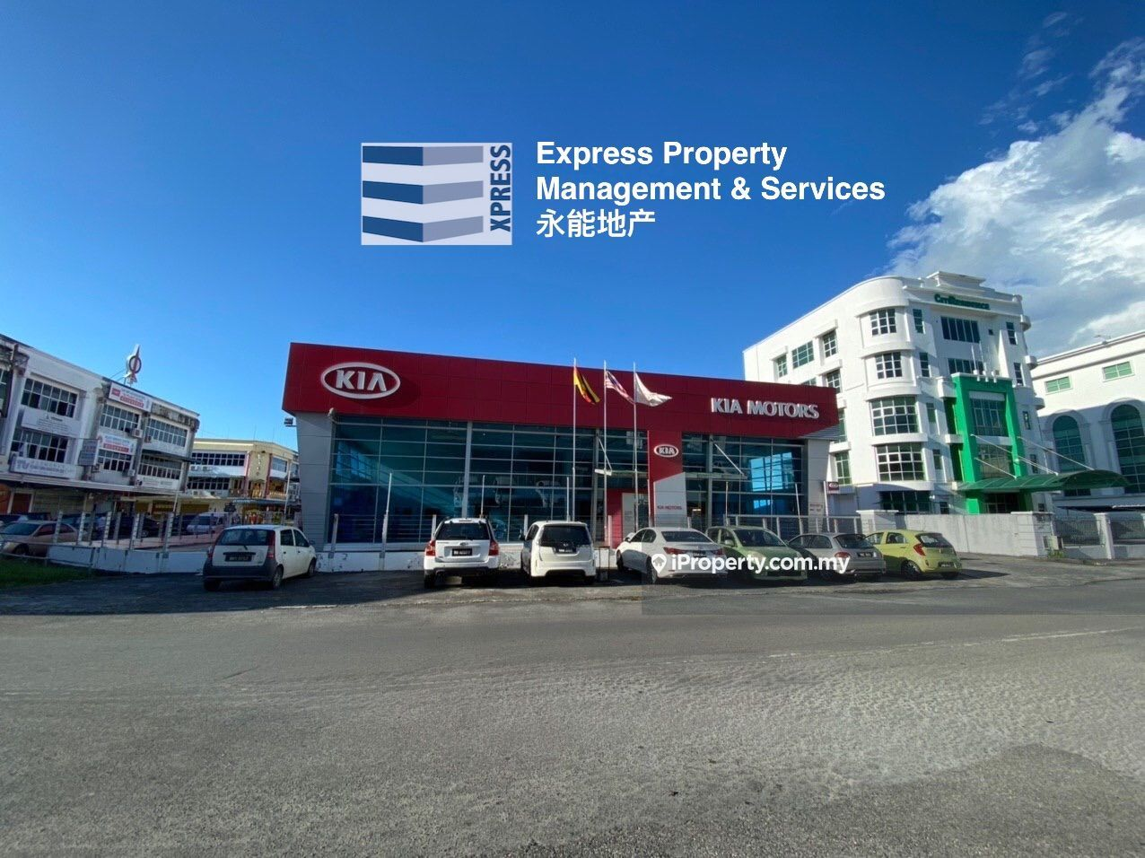 Piasau Business Park, Piasau Business Park, Miri