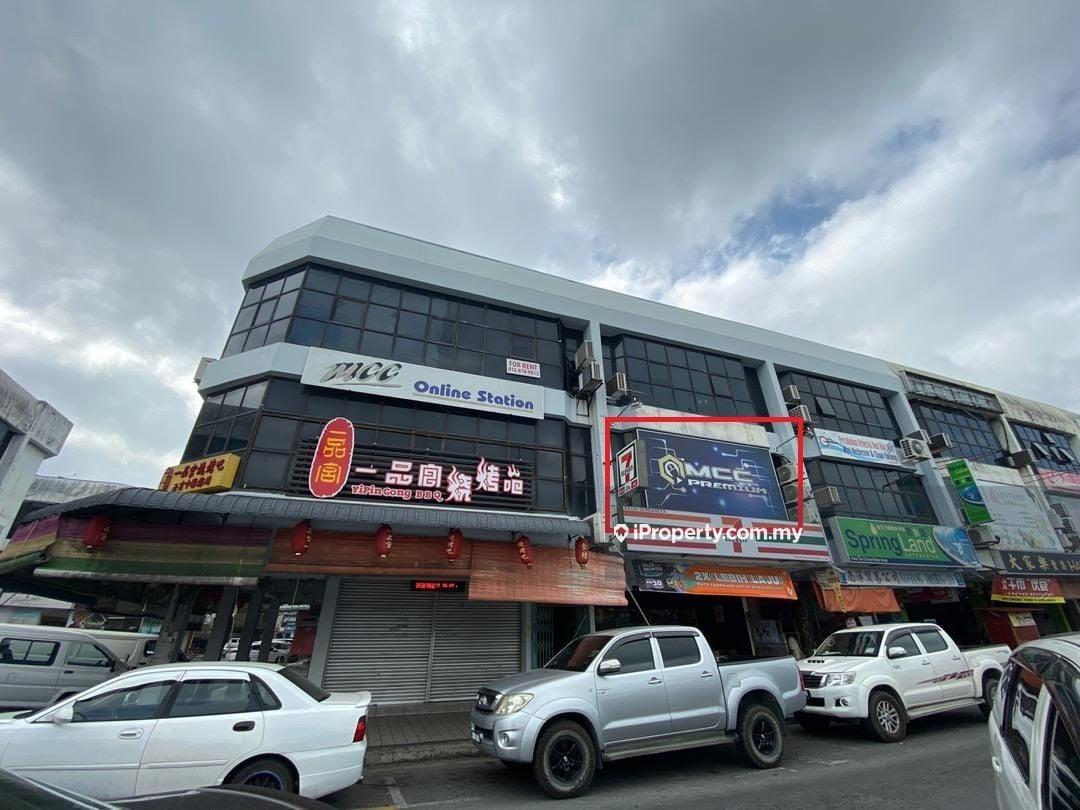 Lot 516, 1st Floor, Pelita Commercial Centre, Miri