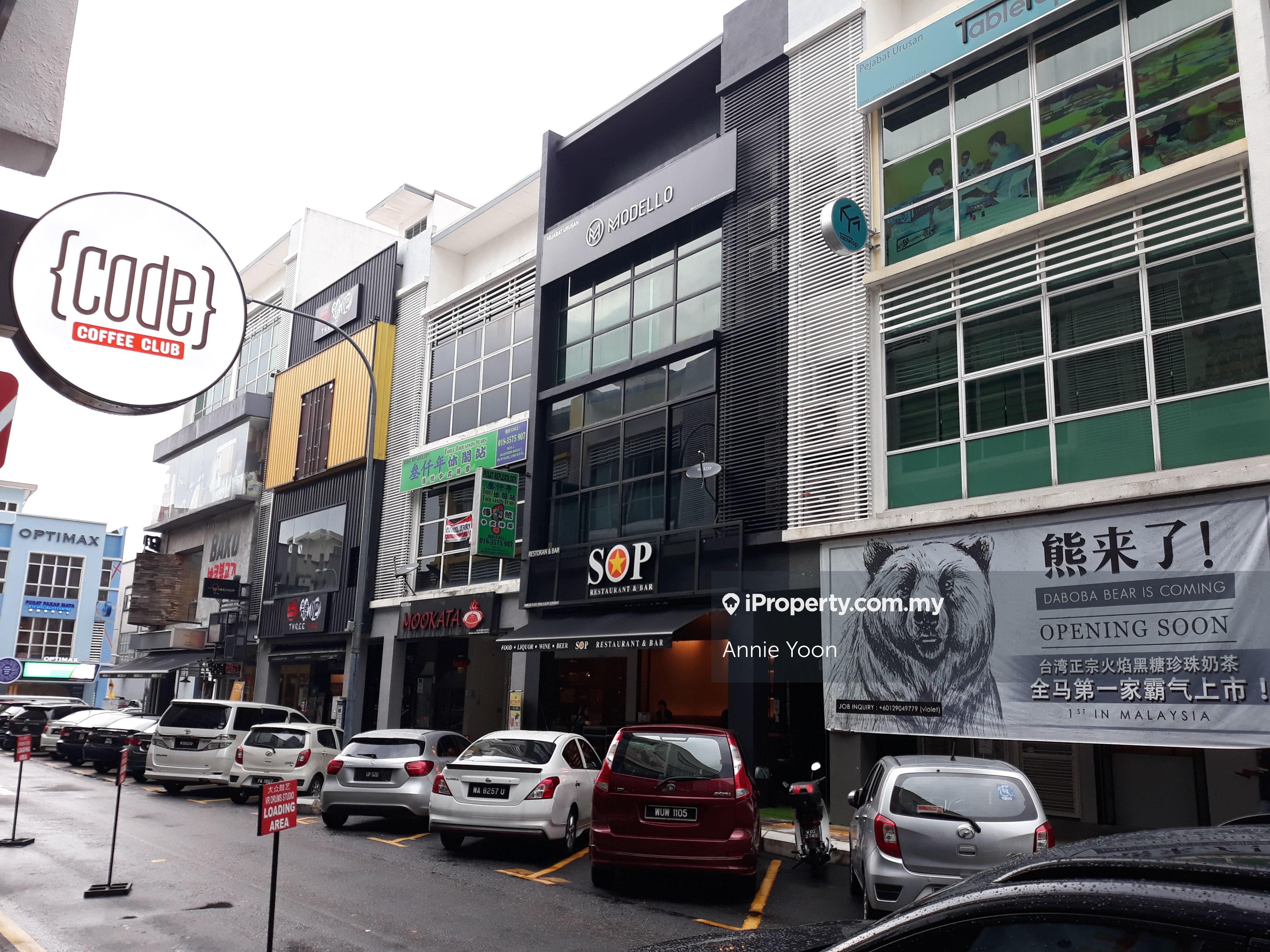 Radin Bagus, Sri Petaling, Jalan Radin Bagus, Bandar Baru Sri Petaling, Sri Petaling