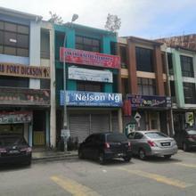 Bandar Dataran Segar Lukut, Port Dickson, Lukut