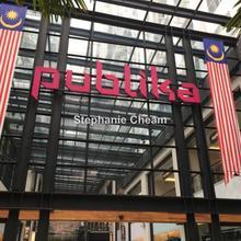 solaris dutamas publika Kuala Lumpur, Kuala Lumpur, Dutamas