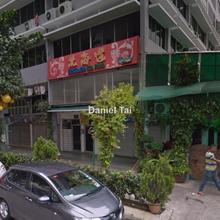 Jalan Lumut, Jalan Datuk Haji Eusoff, Kompleks Damai, Jalan Ipoh