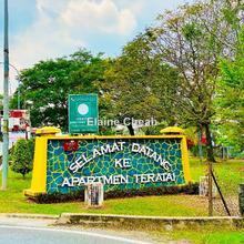 Teratai, Taman Bunga Raya, Serendah