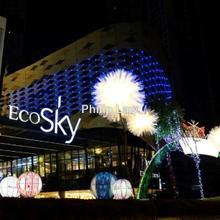 EcoSky, Eco World Jalan Kuching, Jalan Ipoh, Jalan Ipoh, Jalan Kuching
