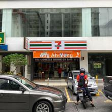 Eve Suite Retail - 2 Storey, Ara Damansara