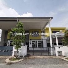 Bandar Putra, Tanjung Lumpur, Kuantan