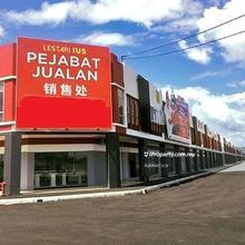 Lestari IUS, Seri Iskandar