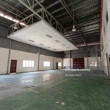 Nilai Factory , Nilai