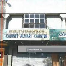 Seri Manjong