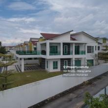 D'EcoLake Bandar University, Seri Iskandar, Seri Iskandar
