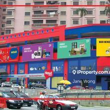 𝐏𝐥𝐚𝐳𝐚 𝐏𝐞𝐥𝐚𝐧𝐠𝐢 𝐀𝐬𝐭𝐚𝐧𝐚 Mall, Petaling Jaya