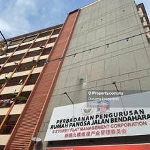 Jalan Bendahara, Melaka City