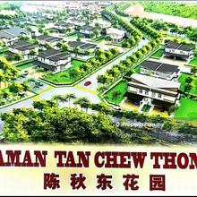 Taman Tan Chew Thong, Mentakab