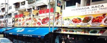 Jalan Alor, Bukit Bintang 1