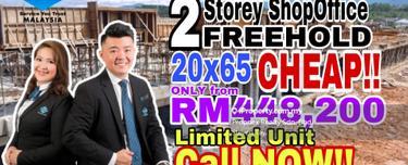 Bukit Beruntung Rawang Selangor, Bukit Beruntung 1