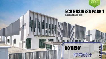 Eco Business Park 1, OfferPrice, Johor Bahru 1