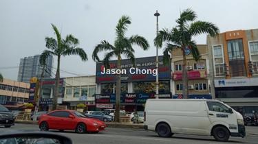 Kajang Town, Kajang 1