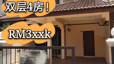 Taman Saujana Sek 2 FreeHold 4 Room, Bukit Katil 1