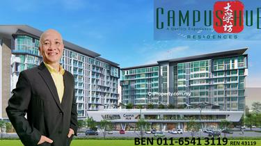 Campus Hub, Kota Samarahan 1