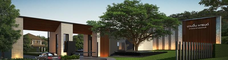 rama5-clubhouse-perspective-hi-res_1