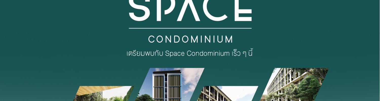 SpaceCondominium