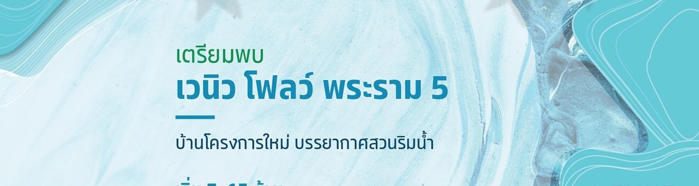 Venue-Flow-Rama-5_01
