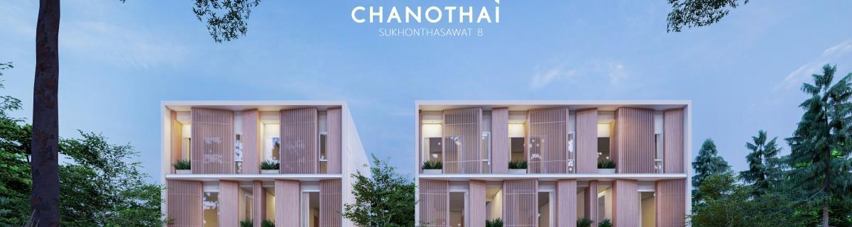 CHANOTHAI-EXTERIOR-3-1