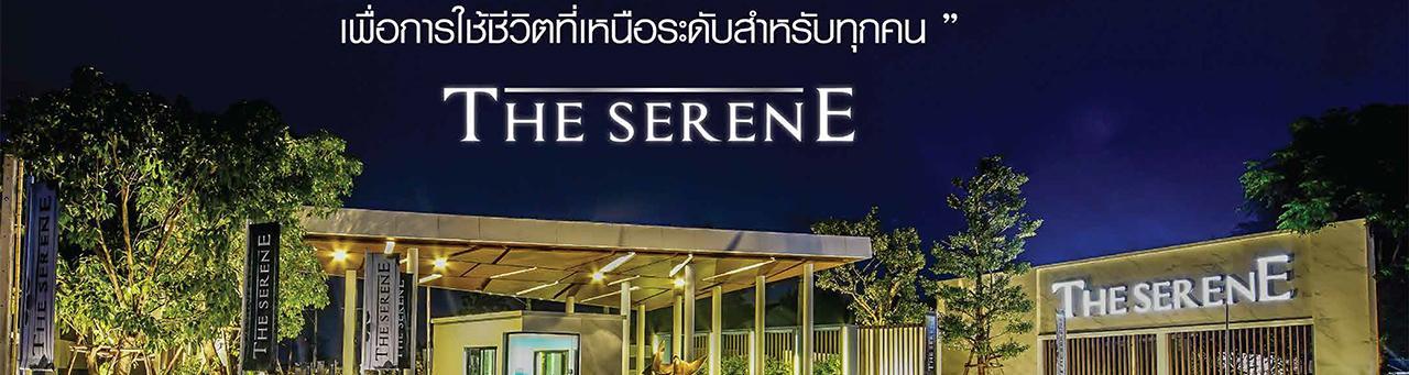 The Serene