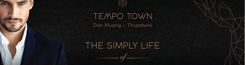 Tempo-Town-ดอนเมือง-ธูปะเตมีย์_01