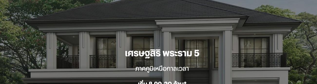 Screen-Shot-2020-08-22-at-2.45.21-PM