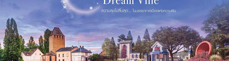 VSN Concept Brochure E-Brochure