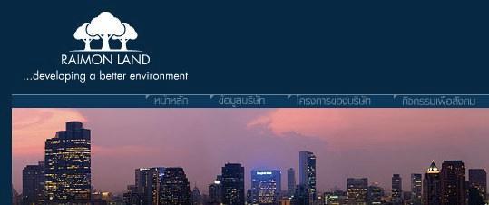 ฮิป Raimon Land คอนโด พัทยา