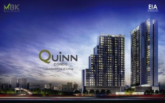 QUINN Condominium (1)