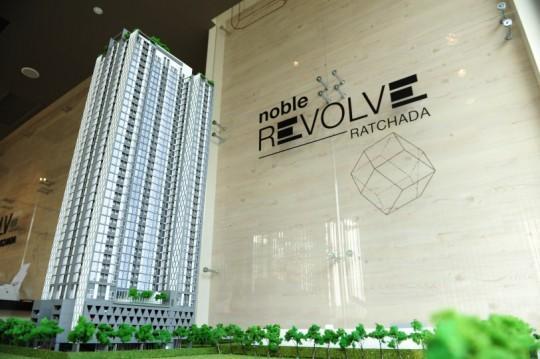 Noble Revolve รัชดา (124)