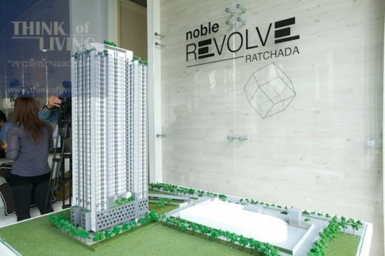 Noble Revolve Rachada 1