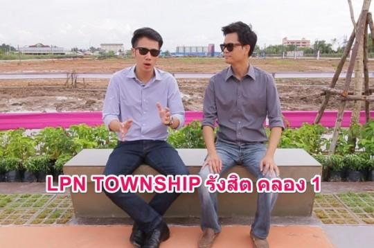 lpn township
