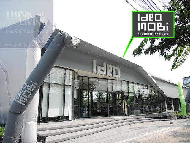 Ideo Mobi eastgate 24 copy