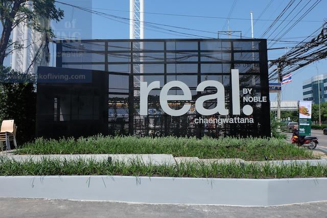 Real by moble_site7