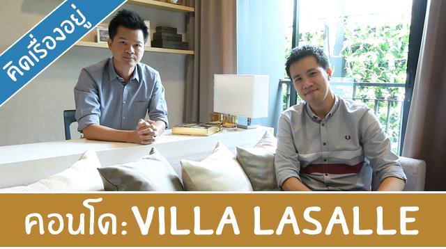 Villa_Lasalle_cover