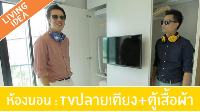 Youtube_Cover_ep16