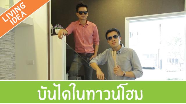 Living_Idea_Cover22