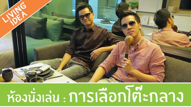 Youtube_Cover_Ep21