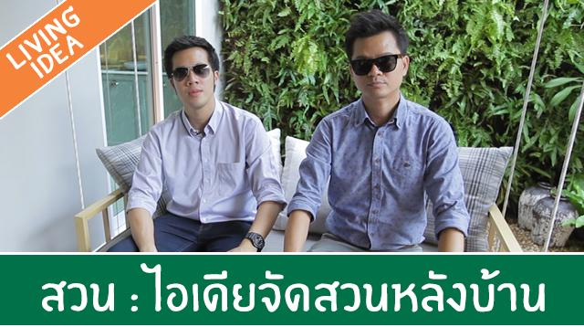Youtube_Cover_ep19
