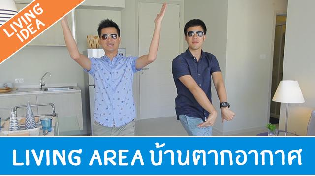 Youtube_Cover_Living26